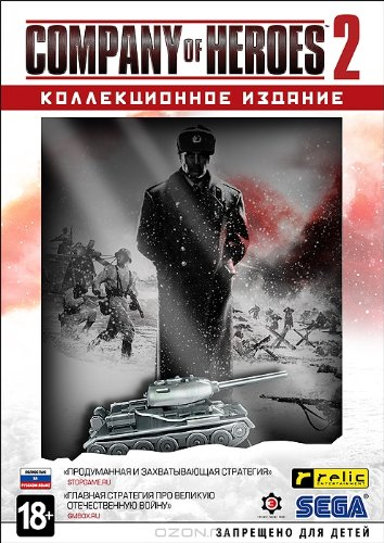 Company Of Heroes 2 Collectors Exclusive Edition - Pc Game (Tank Ink.) front-243074