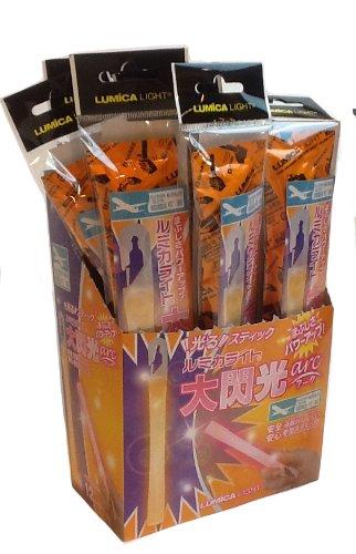ルミカライト 大閃光arc オレンジ 12入り BOX