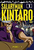 echange, troc Salaryman Kintaro 1 [Import USA Zone 1]