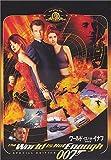 007 ワールド・イズ・ノット・イナフ  [DVD]
