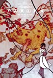 Bill Willingham Fables Deluxe Edition HC Vol 04