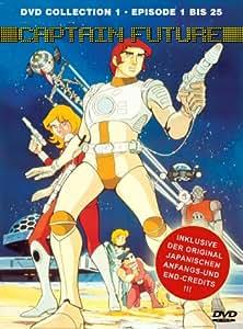 Captain Future Dvd Collection Unu Patru Dvds Amazon De