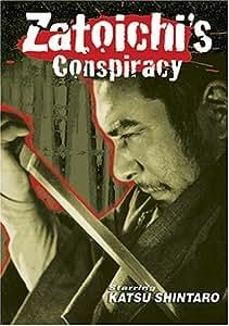 Zatoichi 25 - Zatoichi's Conspiracy