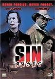 SIN-凶気の果て- [DVD]