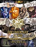 DOCUMENTARY FILMS Trans ASIA via PARIS [DVD]