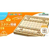 NEW Study Shogi Japanese Chess Pieces