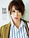 Real Emiri Style Book