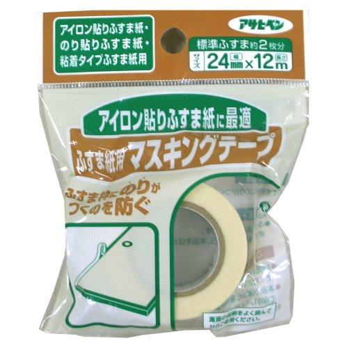 アサヒペン ふすま貼り用マスキングテープ 934 24mm×12m