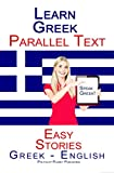 Learn Greek: Parallel Text - Easy Stories (Greek - English)