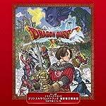 Wii U版 ドラゴンクエストX<br />オリジナルサウンドトラック<br />ハートのオルゴール付き