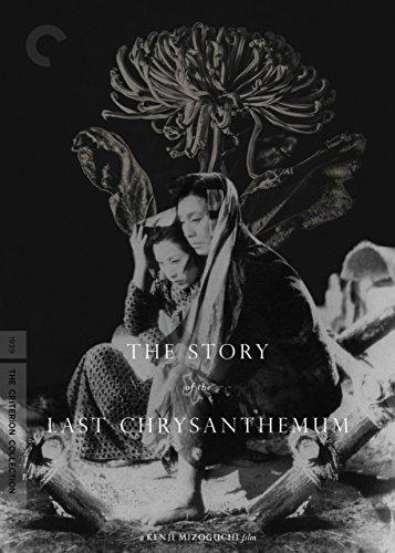 Story of the Last Chrysanthemum