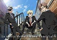 アルカナ・ファミリア 4 (初回限定版) [Blu-ray]
