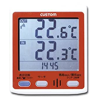 カスタム 無線温度計