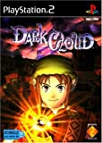 echange, troc Dark Cloud