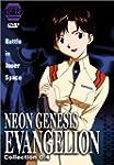 Neon Genesis Evangelion: V.4 Collecti...