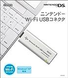 【Video Games】  ニンテンドーWi-Fi USBコネクタ /