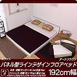 【キングサイズ】パネル型ラインデザインベッド『K-286(マットレス付)』【TOZ】ダークブラウン(#9888056)サイズ:約幅192×奥201×高44.5(床面高19)cm
