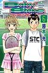 ベイビーステップ(6) (講談社コミックス)