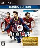 FIFA 14 ワールドクラス サッカー Bonus Edition (【特典】2,200 FIFA ポイント ダウンロードコード、EA SPORTS FOOTBALL CLUB ダウンロードコードパック 同梱)