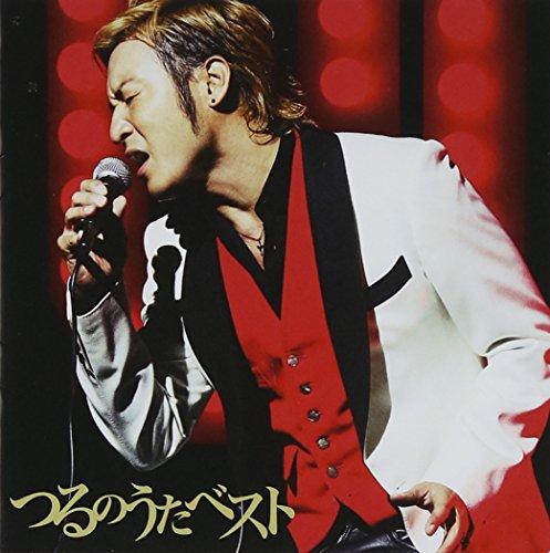 つるのうたベスト(CD+DVD盤)
