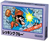 Famicom Mini Wrecking Crew Japan Game Boy Advance
