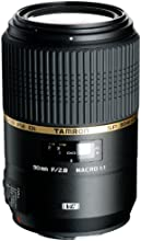 Comprar Tamron F004S SP AF 90 mm F/2.8 Di USD MACRO 1:1 - Objetivo con montura para Sony/Minolta (distancia focal fija 90mm, apertura f/2.8, macro, diámetro: 58mm) - incluye parasol