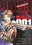 BLACK LAGOON 1 (����ǡ�GX���ߥå���)