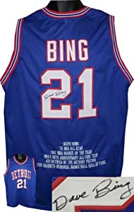 Dave Bing signed Detroit Pistons Blue Prostyle Jersey w  Embroidered Stats by Athlon Sports Collectibles