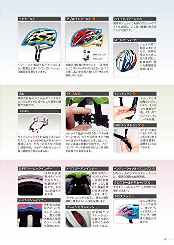 UVEX-Helm-Oversize-Black-MatSilver-61-65-cm-4101600617