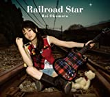 Railroad Star