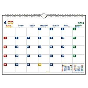 カレンダー カレンダー 2015年4月 : 2015年4月始まり壁掛カレンダー ...