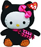 TY Beanie Baby ~ Hello Kitty with Cat Outfit and Candy