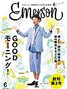 Emerson エマーソン02