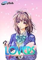 「LOVERS ~恋に落ちたら~ UMD-PG Edition」