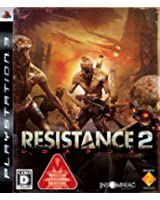 RESISTANCE 2(レジスタンス 2)