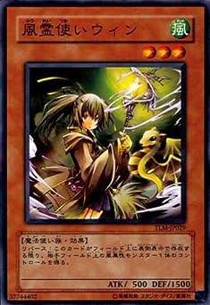 【シングルカード】遊戯王 風霊使いウィン TLM-JP029 ノーマル