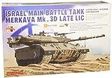 1/35 メルカバMk.3D 後期型 LIC 低強度紛争型 MENTS-025