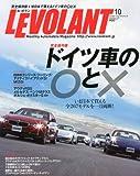 LE VOLANT (ル・ボラン) 2012年 10月号 [雑誌]