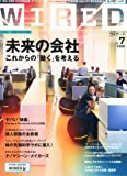 WIRED VOL.7 GQ JAPAN.2013年4月号増刊