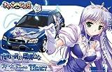 1/24 きゃらdeCAR~るシリーズ No.2 フィーナ・レガシー 夜明け前より瑠璃色な フィーナ・ファム・アーシュライト