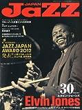 JAZZ JAPAN Vol.30