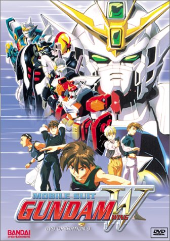 Mobile Suit Gundam Wing: Operation 9 [DVD]