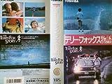 テリー・フォックス物語【字幕版】 [VHS]