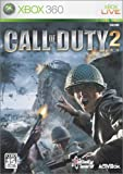 echange, troc Call of Duty 2[Import Japonais]