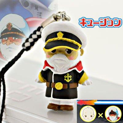 ネツケ キュージョン 宇宙戦艦ヤマト(沖田艦長)