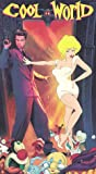 Cool World [VHS]