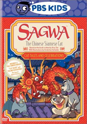 sagwa-the-chinese-siamese-cat-usa-dvd