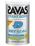 ザバス(SAVAS) ウェイトダウン ヨーグルト味 360 g