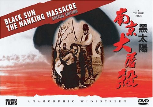 Black Sun: The Nanking Massacre