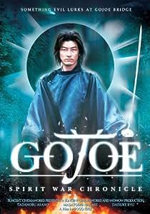 Amazon.com: Gojoe: Spirit War Chronicle: Masatoshi Nagase, Daisuke Ryu